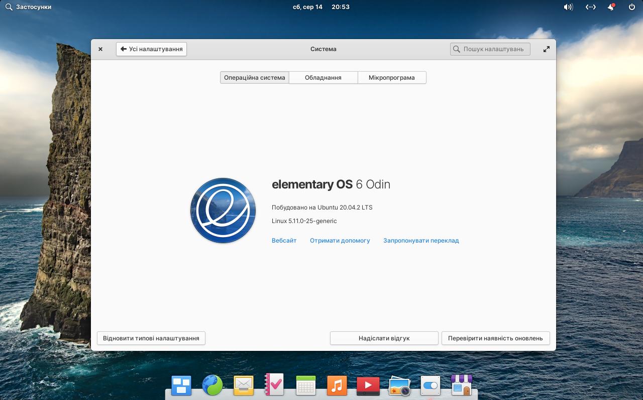 elementary OS 6 Odin